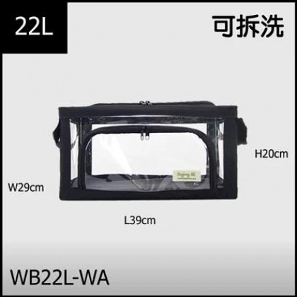 [Ready Stock] WB22L 透明鋼架收納箱 - 可拆洗