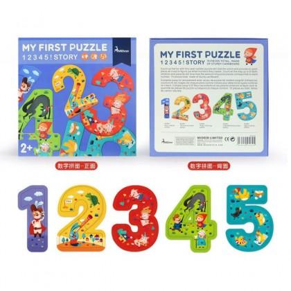[Pre Order ] Mideer My First Puzzle 12345