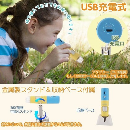 [Ready Stock] Japan VisionKids KyoMiKids Microscope  兒童學習電子顯微鏡 (1 year Warranty )