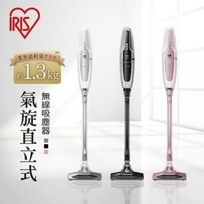 [Ready Stock ] Japan Iris 氣旋直立式無線吸塵器 IC-SLDC1