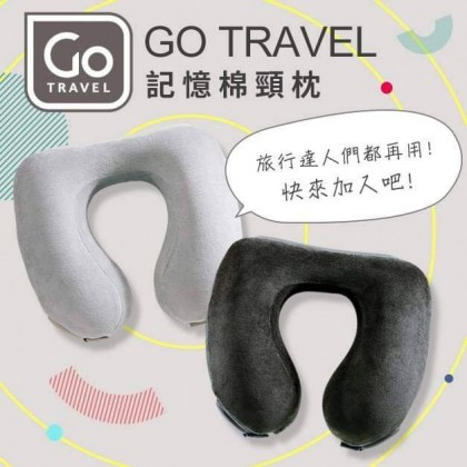 [PRE Order] Go Travel Ultimate Memory Foam Neck Pillow with Snug 360° fit