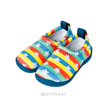 [Ready Stock] Japan SkippOn Chirldren's Casual Funtional Shoes ISEAL VU  (Upgraded)