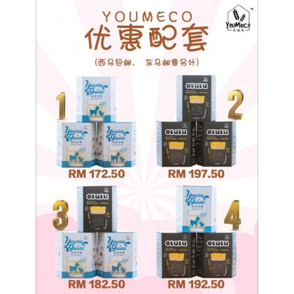 [PRE Order ] Yomeco 优米谷粮 及 OLULU 黑滋养
