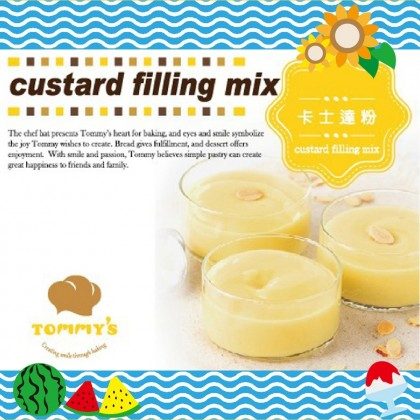 【Ready Stock】 台湾 Tommy's Baking 卡士達粉 Custard Filling Mix